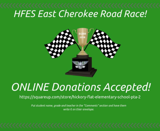 East Cherokee Road Race Graphic